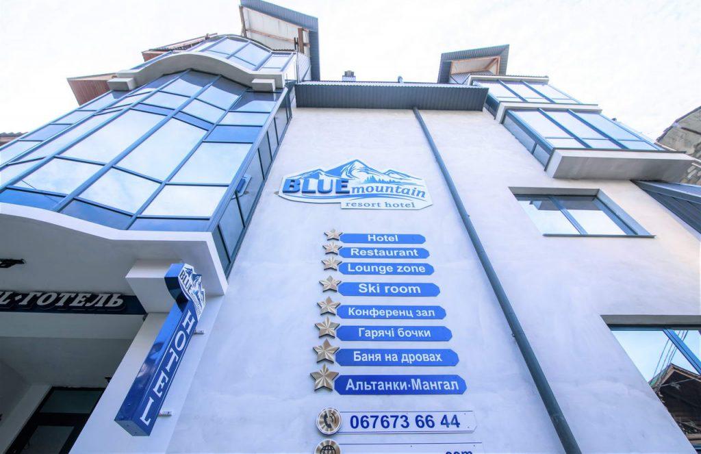 Отдых в отеле Blue Mountain - заказать номер в Полянице (курорт Буковель) фото №41