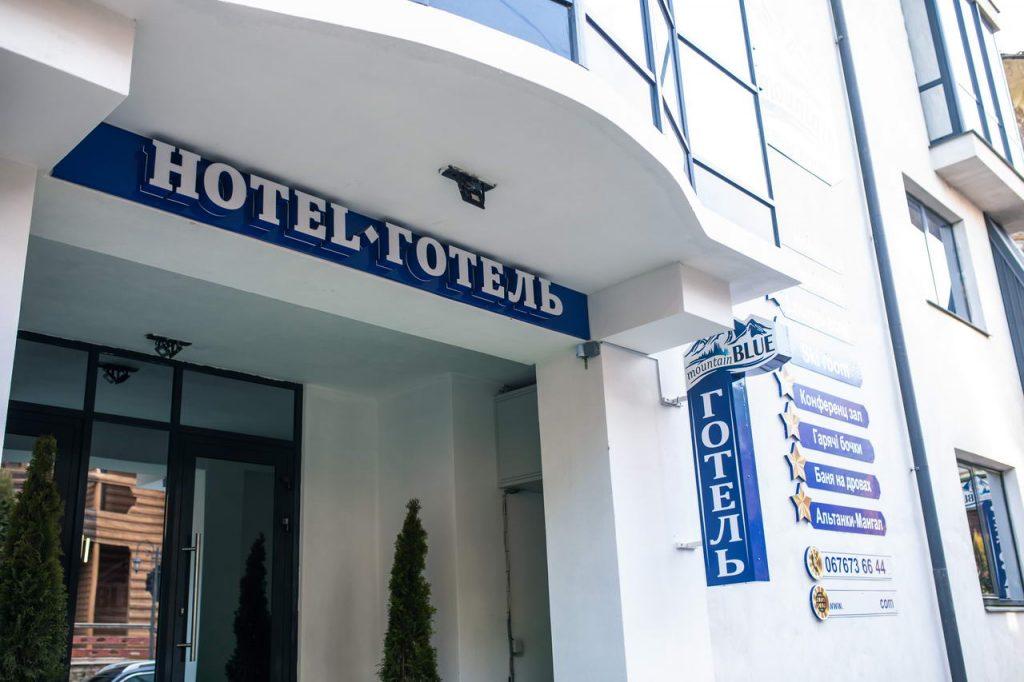Отдых в отеле Blue Mountain - заказать номер в Полянице (курорт Буковель) фото №42